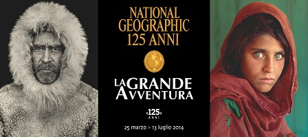 National Geographic 125 Years Rome